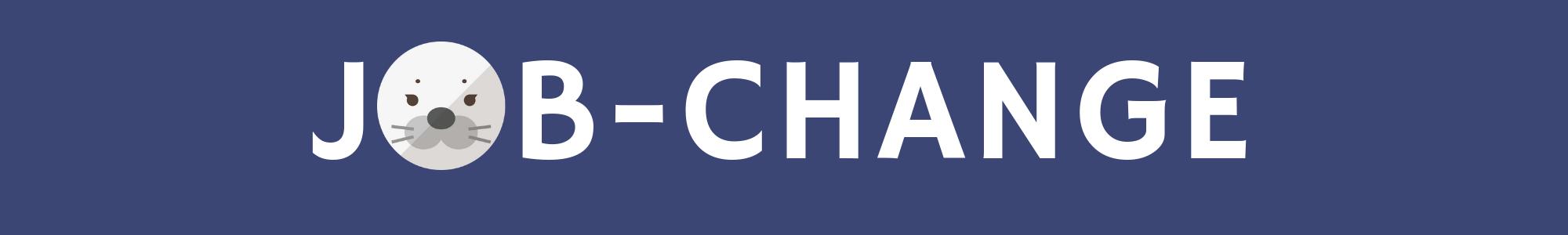 JOB-CHANGE
