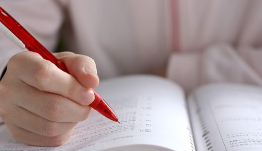 【看護師国家試験】合格のためにやるべき対策・勉強法まとめ