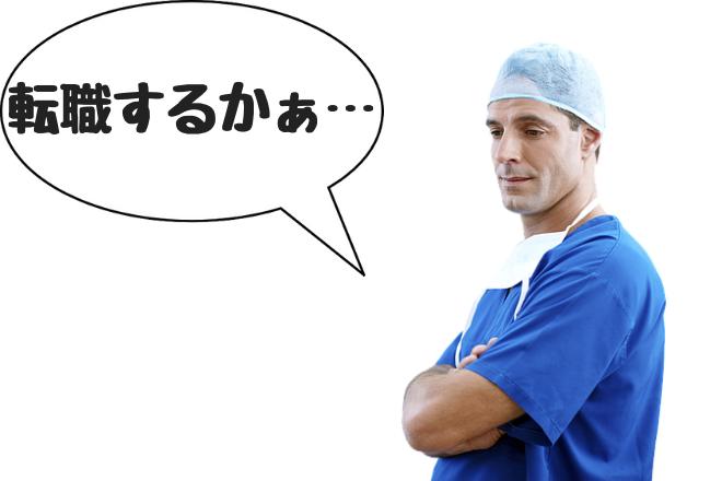 看護師の需要は病院以外しかないの?の画像