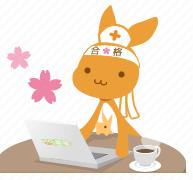 看護roo!の看護師国家試験過去問コンテンツの画像