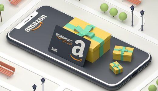 Amazonアソシエイトと提携したい!審査までに確認すべき10項目とは?
