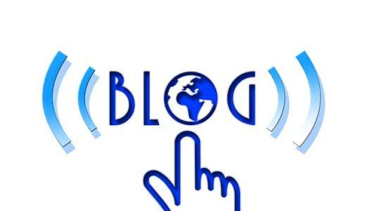 エックスサーバー・お名前.comでブログ【ワードプレス】を始める方法